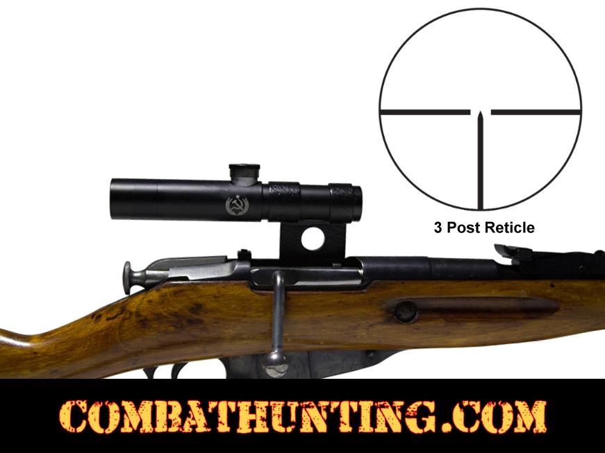 PU Mosin-Nagant SVT-40 Sniper Rifle Scope